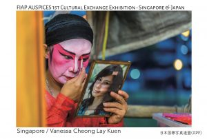 FIAP Auspices 1st Cultural Exchange Exhibition-Singapore and Japan